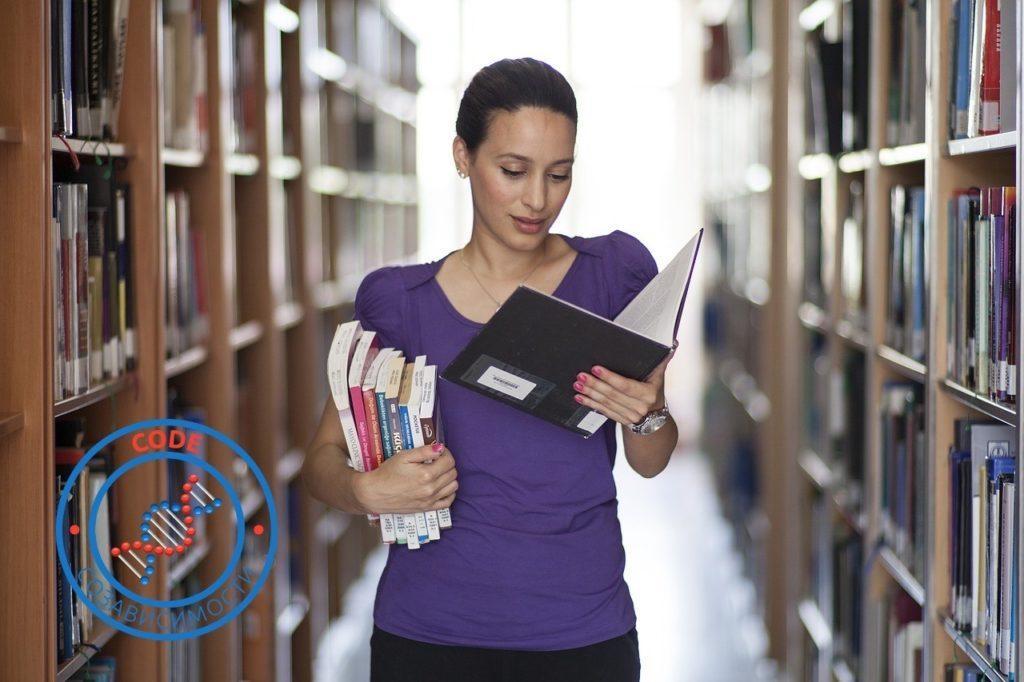 biblioteka-sozavisimosti-knigi