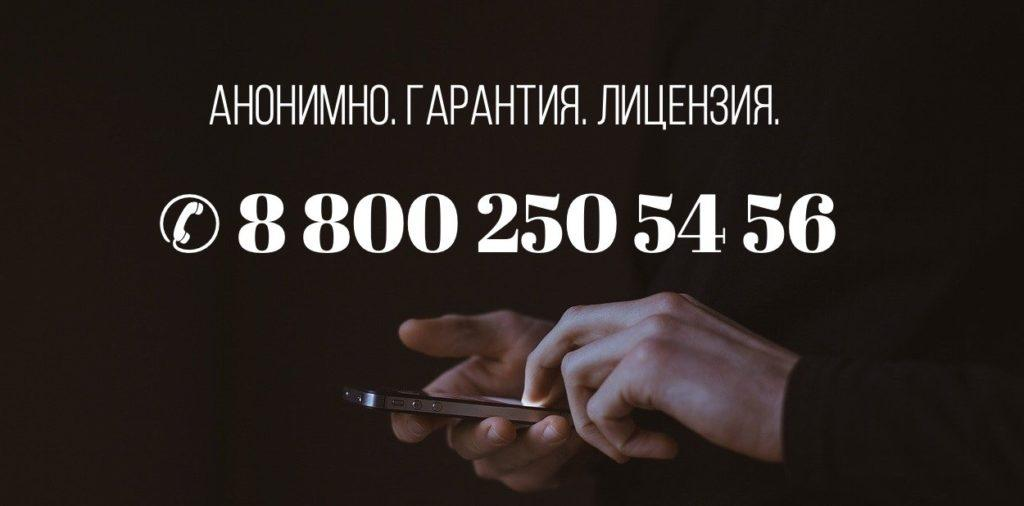 vivod-iz-zapoya-moskva